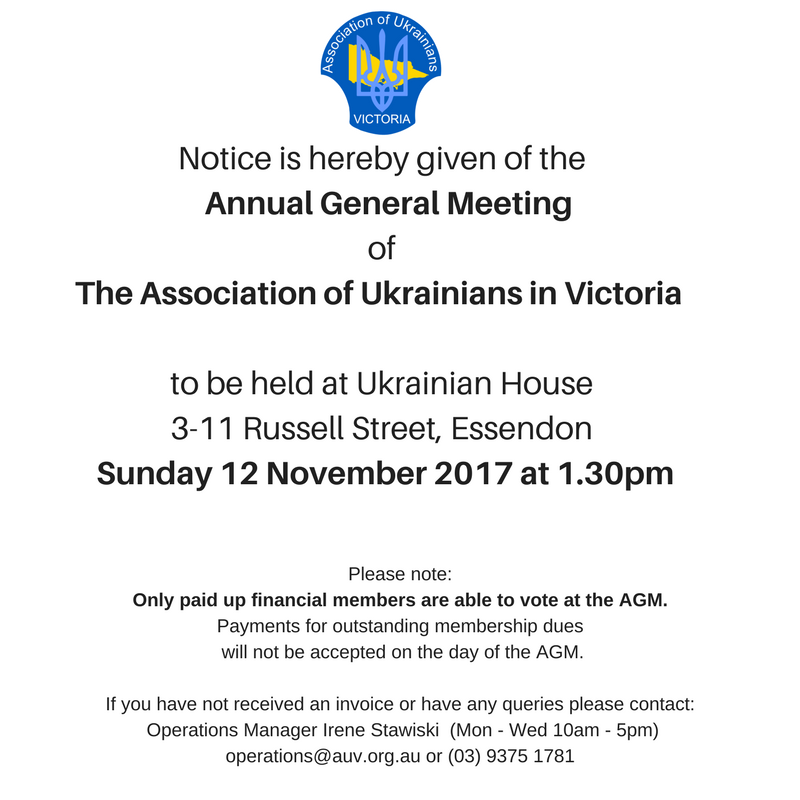 Notice of AGM November 2017